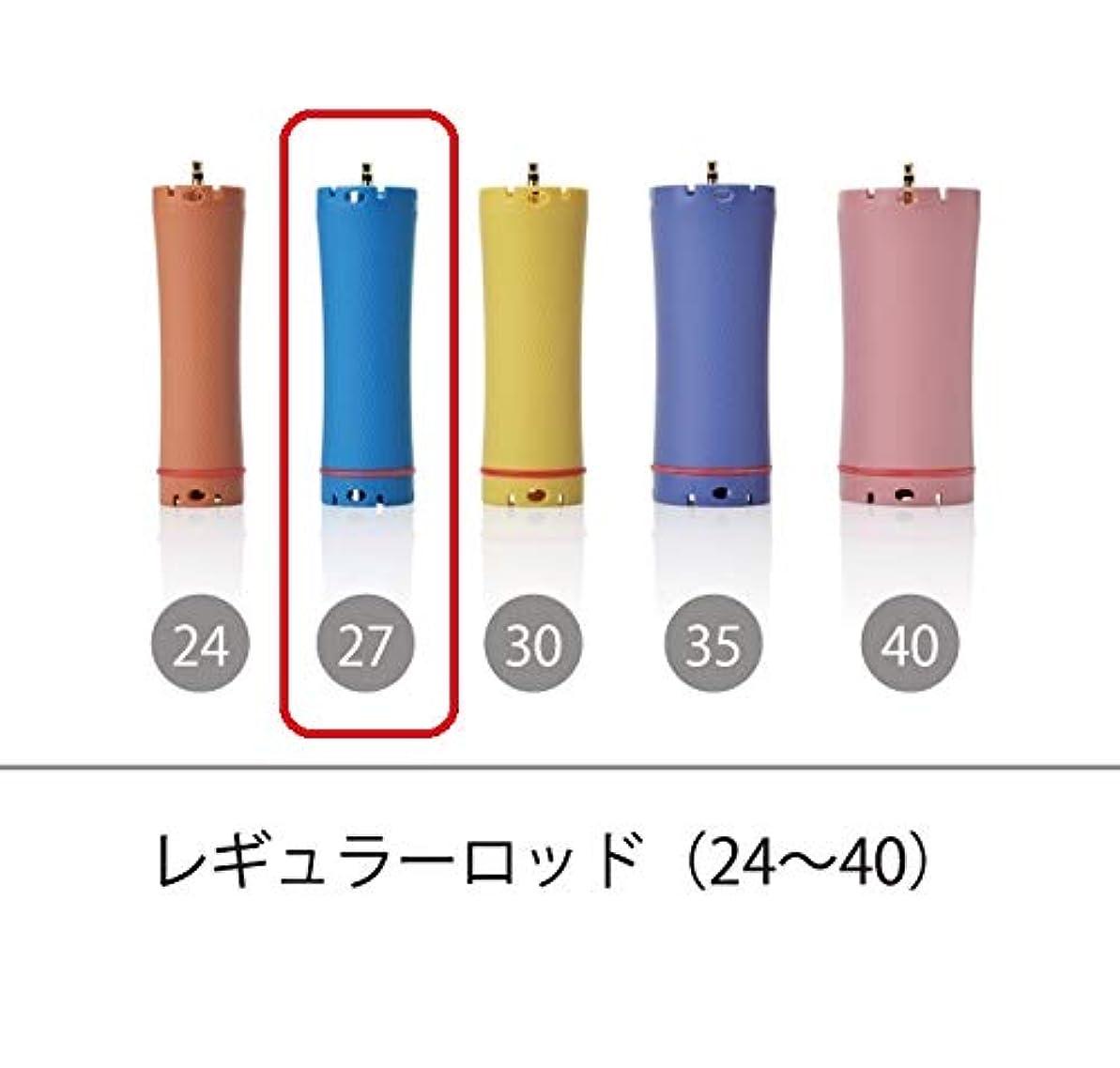 叱る群集コアソキウス 専用ロッド レギュラーロッド 27mm