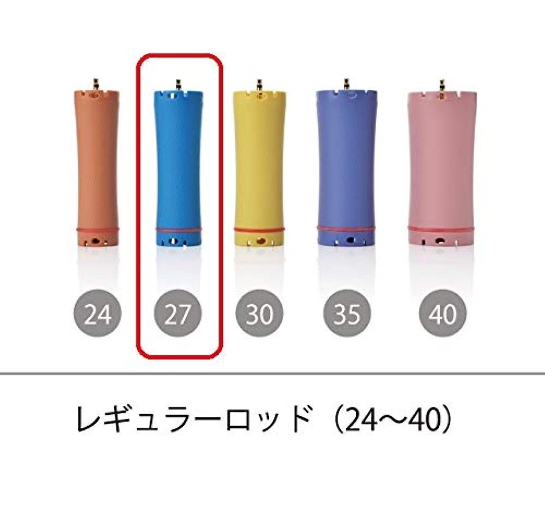 オートマトン抑止する知るソキウス 専用ロッド レギュラーロッド 27mm