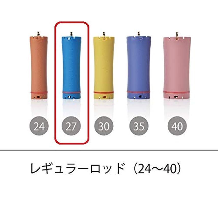 よろめく破滅的な暴動ソキウス 専用ロッド レギュラーロッド 27mm