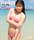 Yu-ka Yu-kaだニャン?? [Blu-ray]