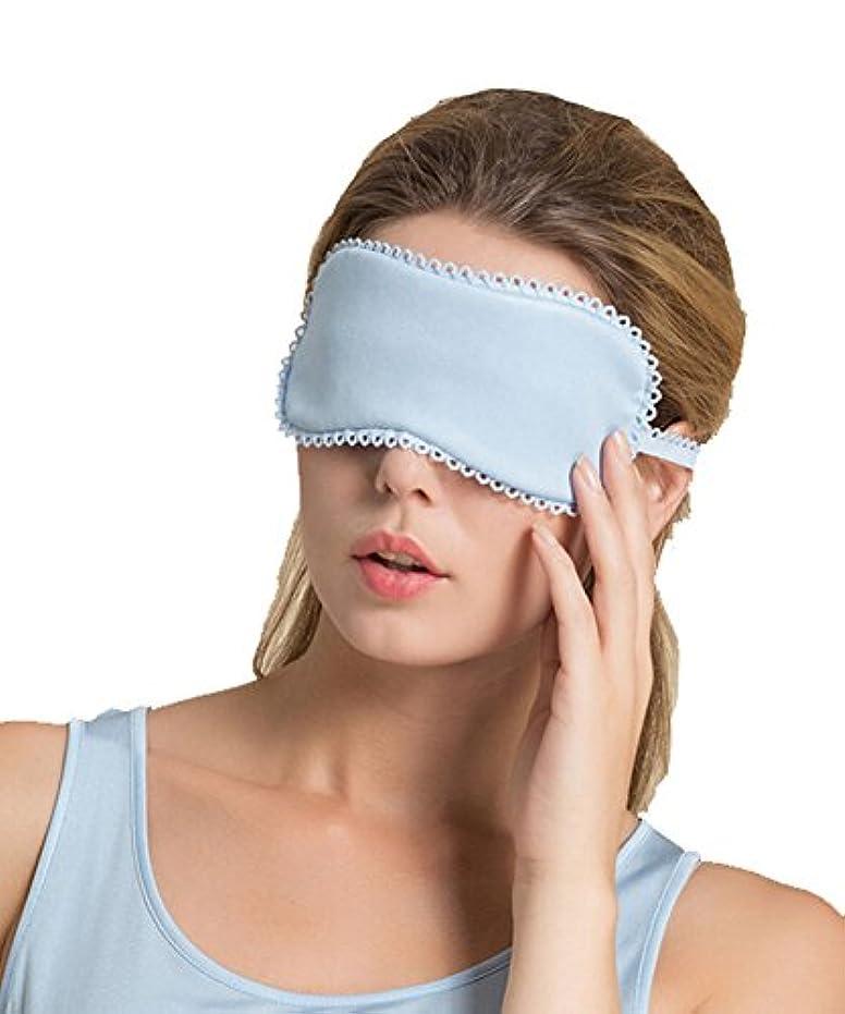 眠っている経験的ネストダブルサイドシルクアイシェードスリープアイマスクトレーレスアイマスクスカイブルー