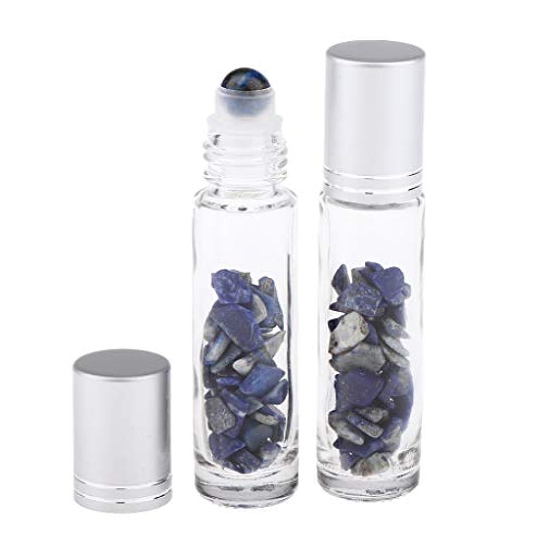 湿ったコンデンサー現金Hellery 10ml ガラスボトル 香水ボトル 精油瓶 アトマイザー 詰替え ロールオンボトル 天然石 2個 - ラズライト