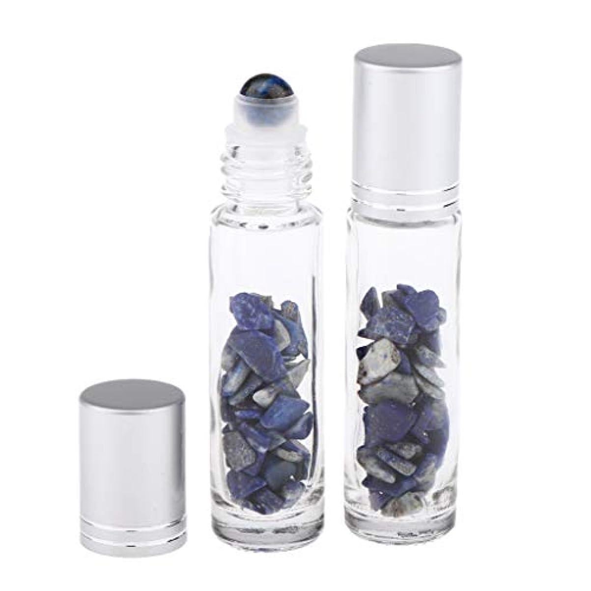 麻痺させる割れ目値Hellery 10ml ガラスボトル 香水ボトル 精油瓶 アトマイザー 詰替え ロールオンボトル 天然石 2個 - ラズライト