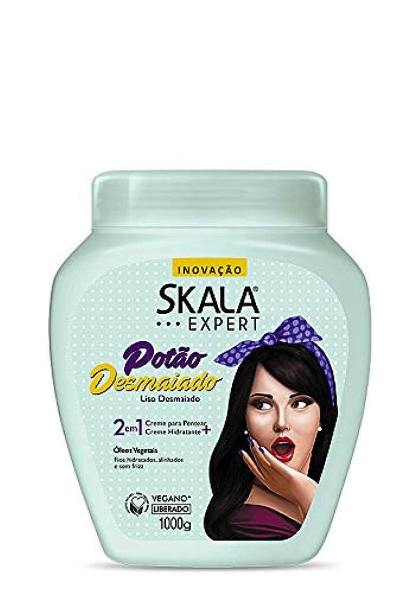 大量実質的に付録Skala Expert Potao Desmaiado スカラ エクスパート ストレートヘア用 2イン1トリートメントクリーム 1000g