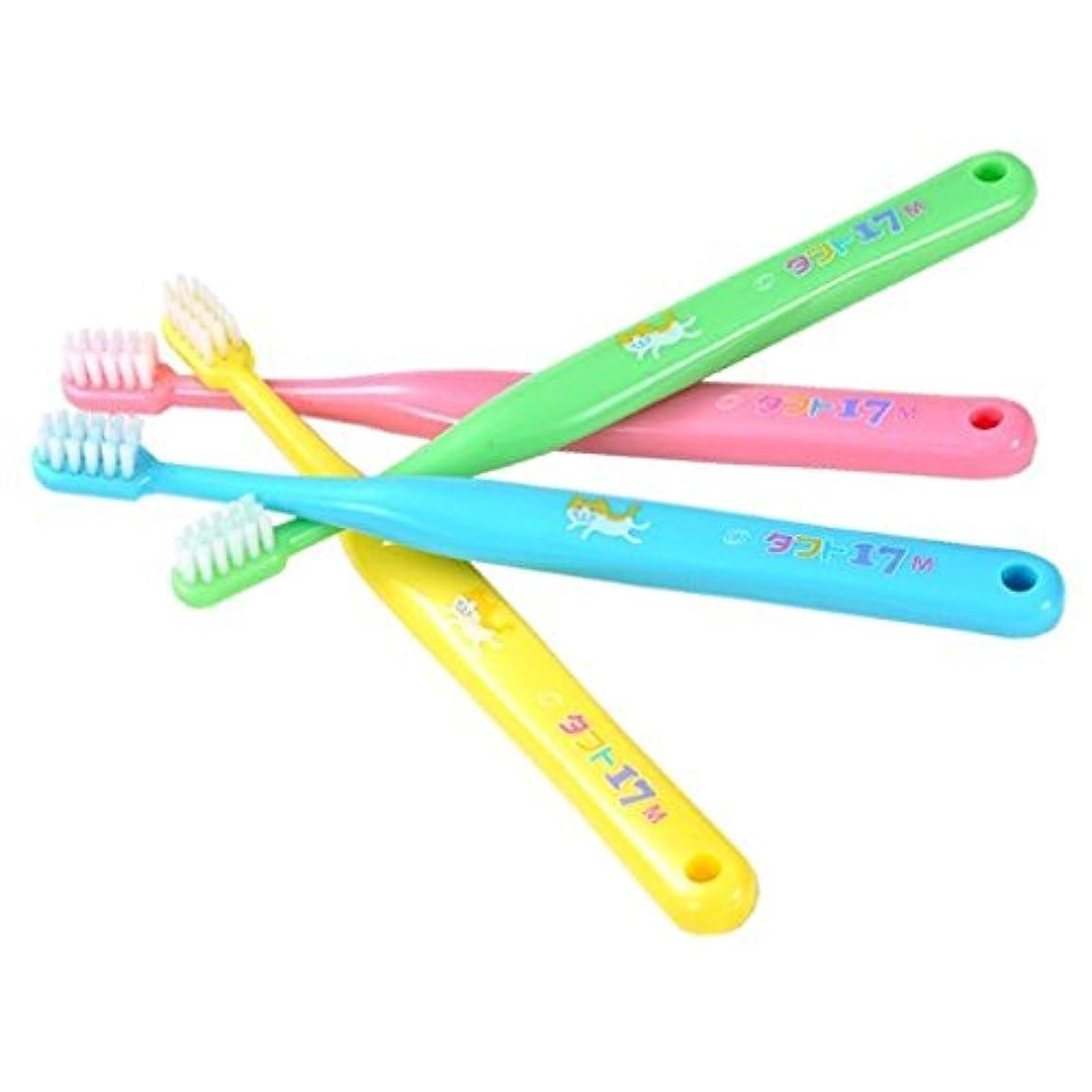 スプリット正確に対象オーラルケア タフト 歯ブラシ ミディアム × 4本 アソート (タフト17(M))