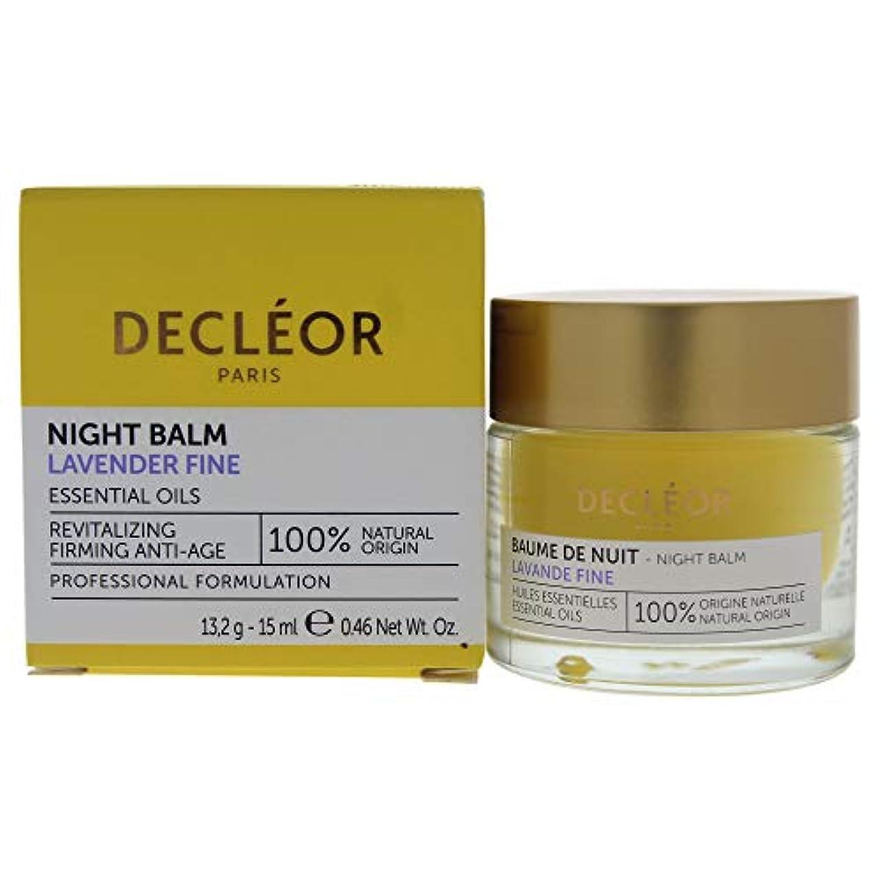 蒸発講堂ロードハウスAromessence Lavandula Iris Rejuvenating Night Balm