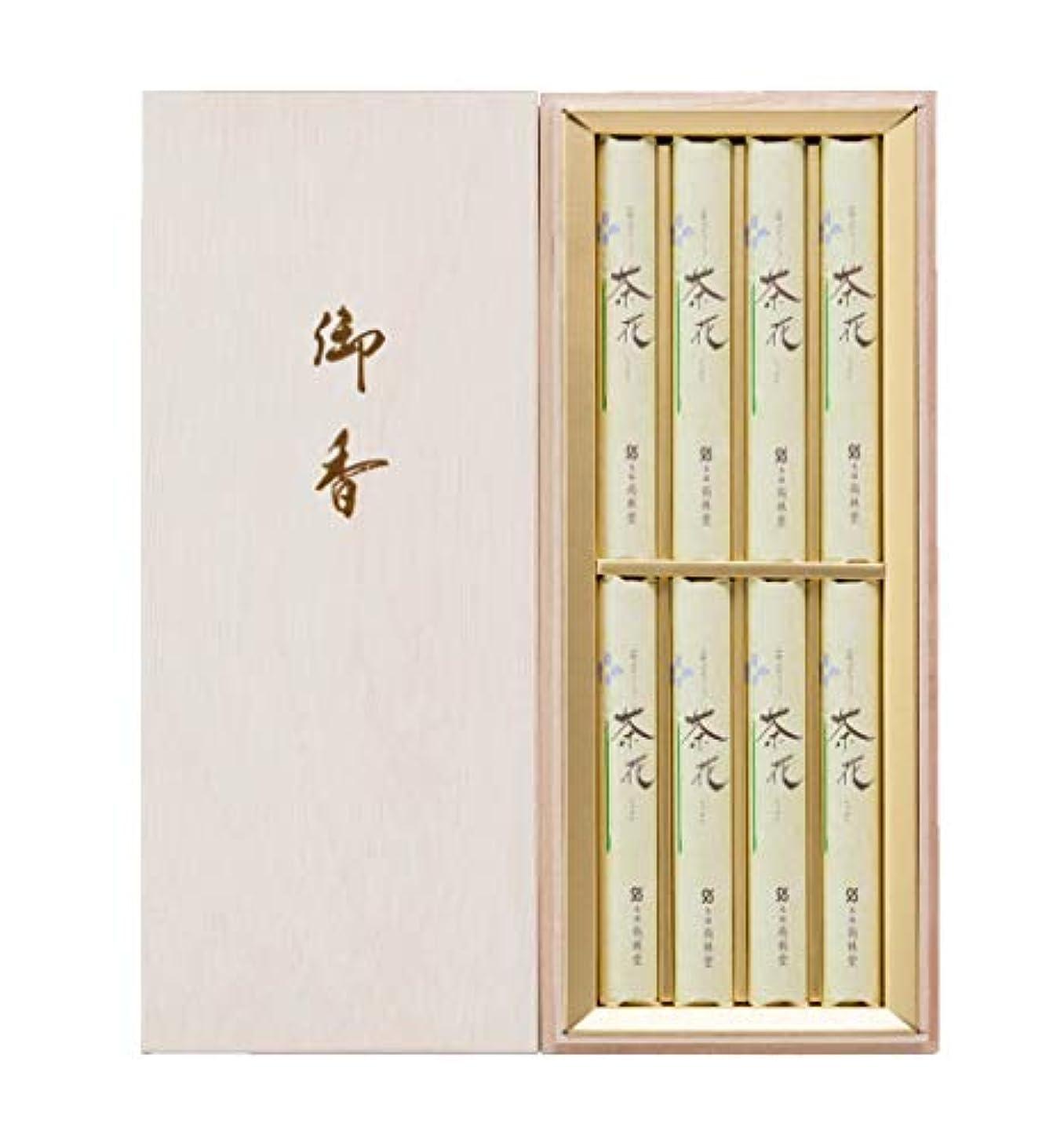 吸う一瞬感嘆符尚林堂 茶花 8入り 桐箱 159177-2010