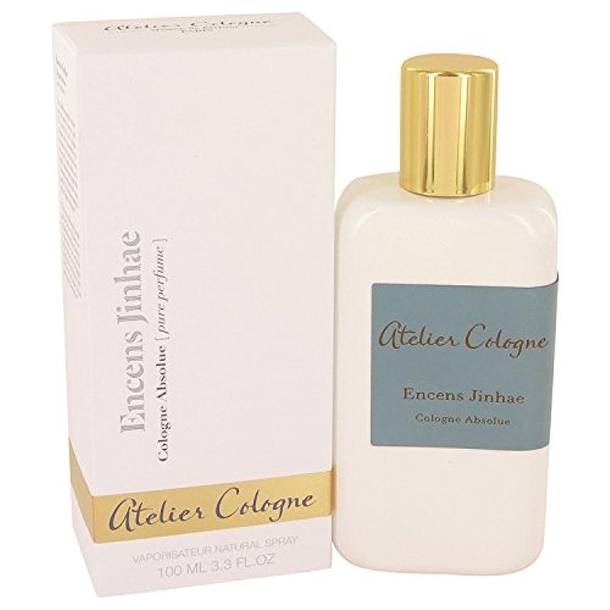 夜間簡潔な無Encens Jinhae Pure Perfume Spray By Atelier Cologne