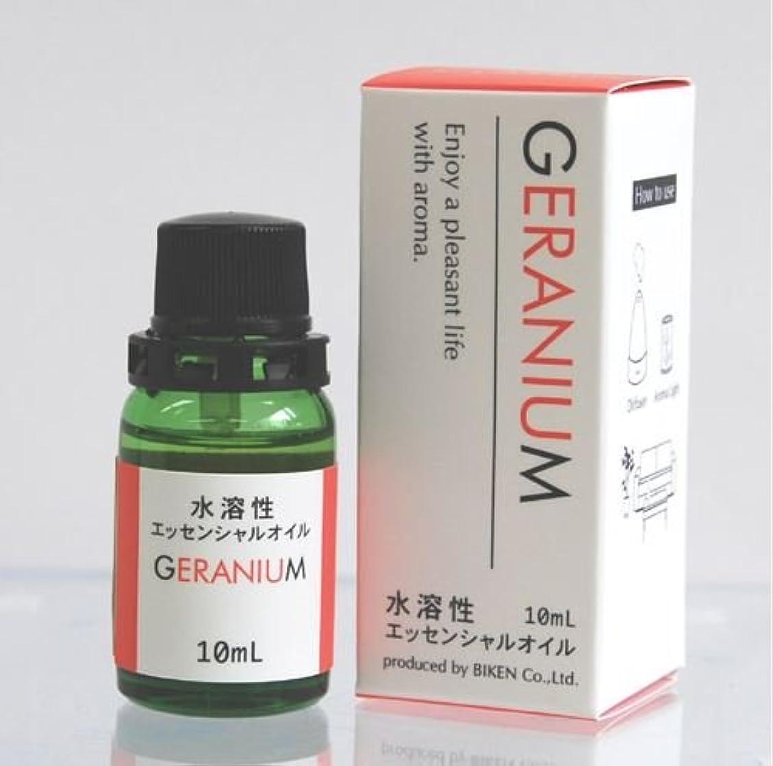 スタッフ塩辛い考え水溶性エッセンシャルオイル ゼラニウム