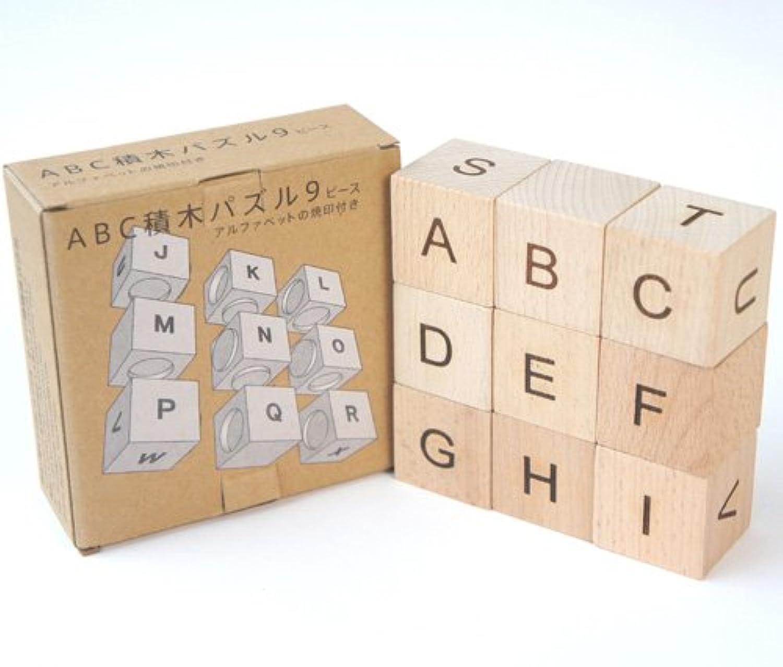 No.221 ABC積木パズル 9ピース / サークルタイプ  組木 OSKオガワ精機
