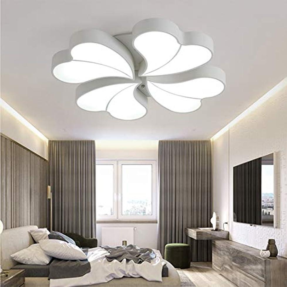 丘容赦ない推論リモコン付調光調色LED シーリングライト 天井照明 6畳~10畳簡単設置 照明器具天井 led 北欧 かわいい ハート型シーリングライト リビング ランプ おしゃれな 子供部屋 間接照明 調光可能 32W 寝室 和室 リビング 居間 食卓用