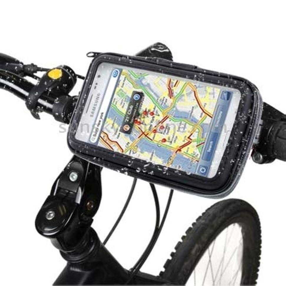 ワンダー壮大電極自転車マウント タッチケース 防水 Samsung Galaxy Note/i9220/N7000、Note II /N7100, Note III/N9000用,