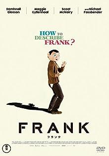 FRANK フランク [DVD]