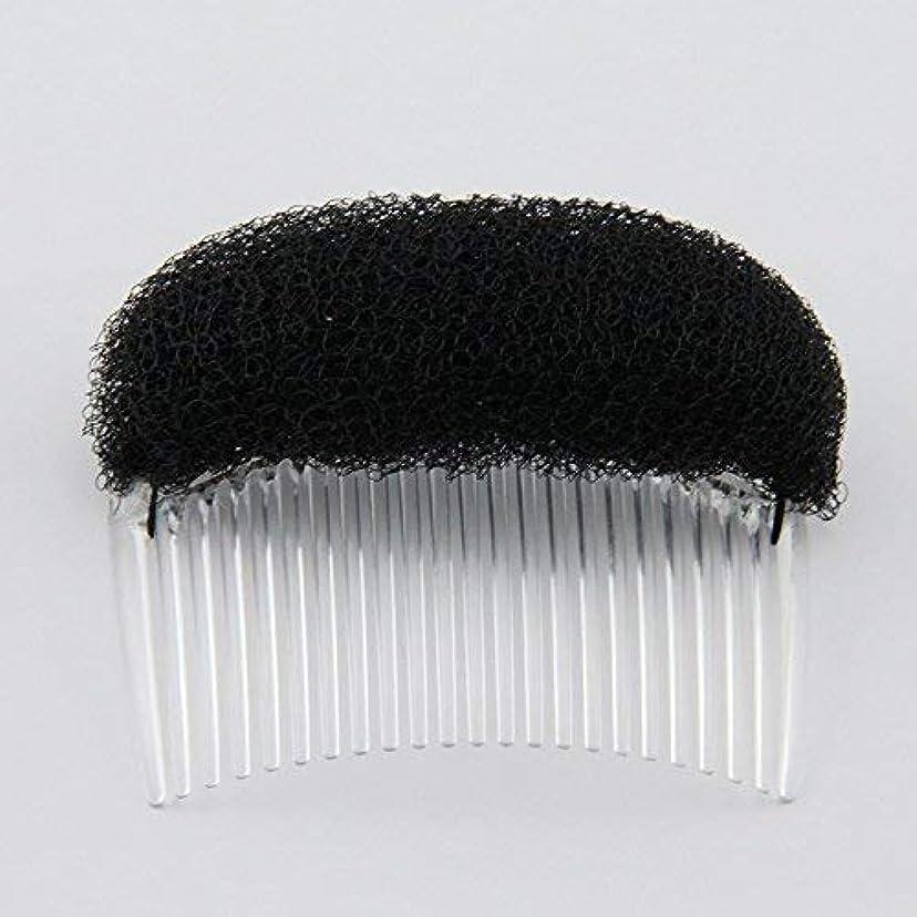 柔らかい艶詳細な1PC Charming BUMP IT UP Volume Inserts Do Beehive hair styler Insert Tool Hair Comb Black/Brown colors for choose...