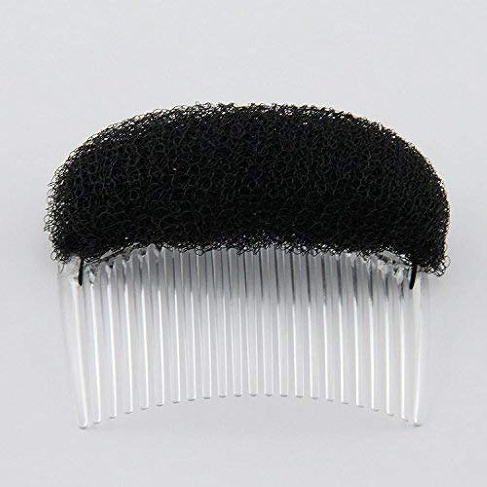 批判的恥ステレオタイプ1PC Charming BUMP IT UP Volume Inserts Do Beehive hair styler Insert Tool Hair Comb Black/Brown colors for choose...