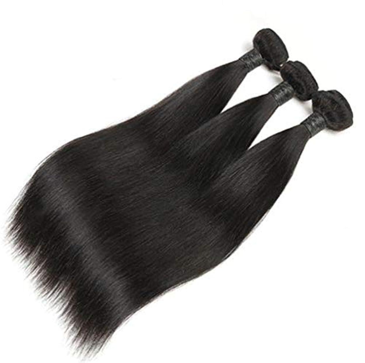 愛国的な説得秘密の女性ブラジルのストレート人間の髪シルキーストレートバージン人間の髪織りエクステンション自然300 g(3バンドル)