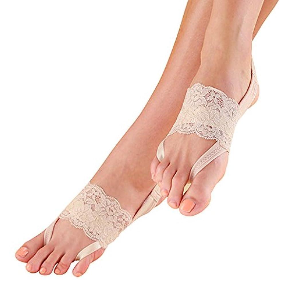 足が疲れにくい アシピタ 【 ベージュ Mサイズ ソックス 】むくみ 冷え 美脚 美姿勢をサポート 23.5-25cm
