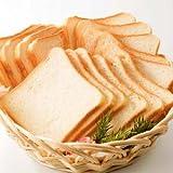 手作りブレッド10mmスライス 長期保存 便利な冷凍できるパン【冷凍パン】【朝食】(11320)