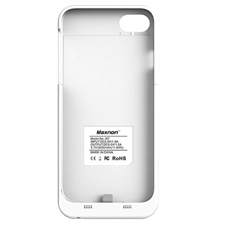 充電式ポータブル充電器ケースfor iphone6 Plus/6s Plus/7 Plus、4000 mAhバッテリーケース ホワイト XY-KUCUNZJ0530-JINFENG031