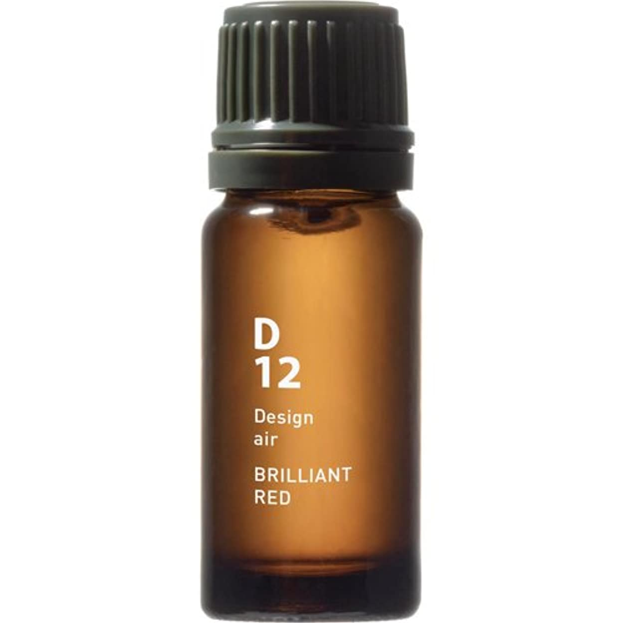 燃料使用法アナロジーD12 BRILLIANT RED Design air 10ml
