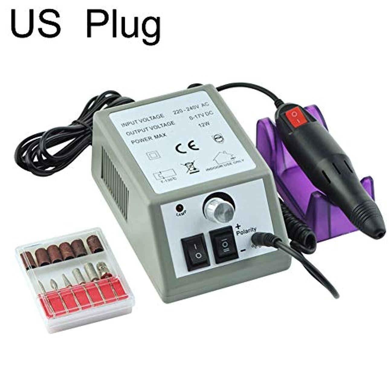 吸収剤ロゴ中古グレファイディングラインダーネイルマシンプロフェッショナル110-240V電気ネイルドリルマニキュアグラインダーペディキュアセット - USプラグピンク