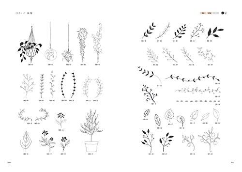 NATURAL&BASIC 大人ナチュラルな手描き装飾素材集 (デジタル素材BOOK)