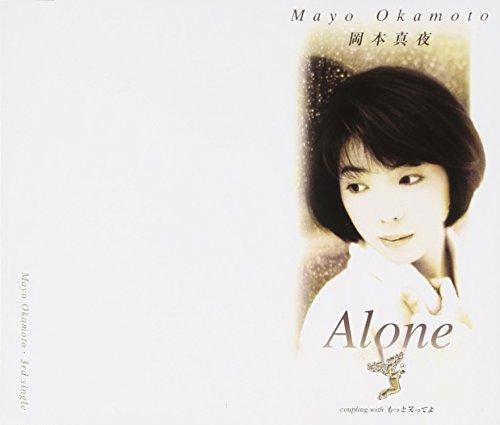 倖田來未「恋しくて」は男女の切ない恋愛を描いたバラード曲/歌詞&動画情報ありの画像