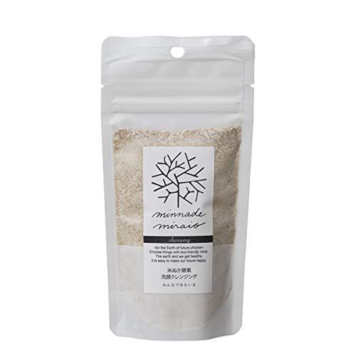 即日出荷 みんなでみらいを 100%無添加 米ぬか酵素洗顔クレンジング 詰替えパック 85g×6袋 (1年分 まとめ買い) 無添加 糠 オーガニック 天然 おすすめ 酵素 米糠 2017年SDGsビジネスアワード大賞