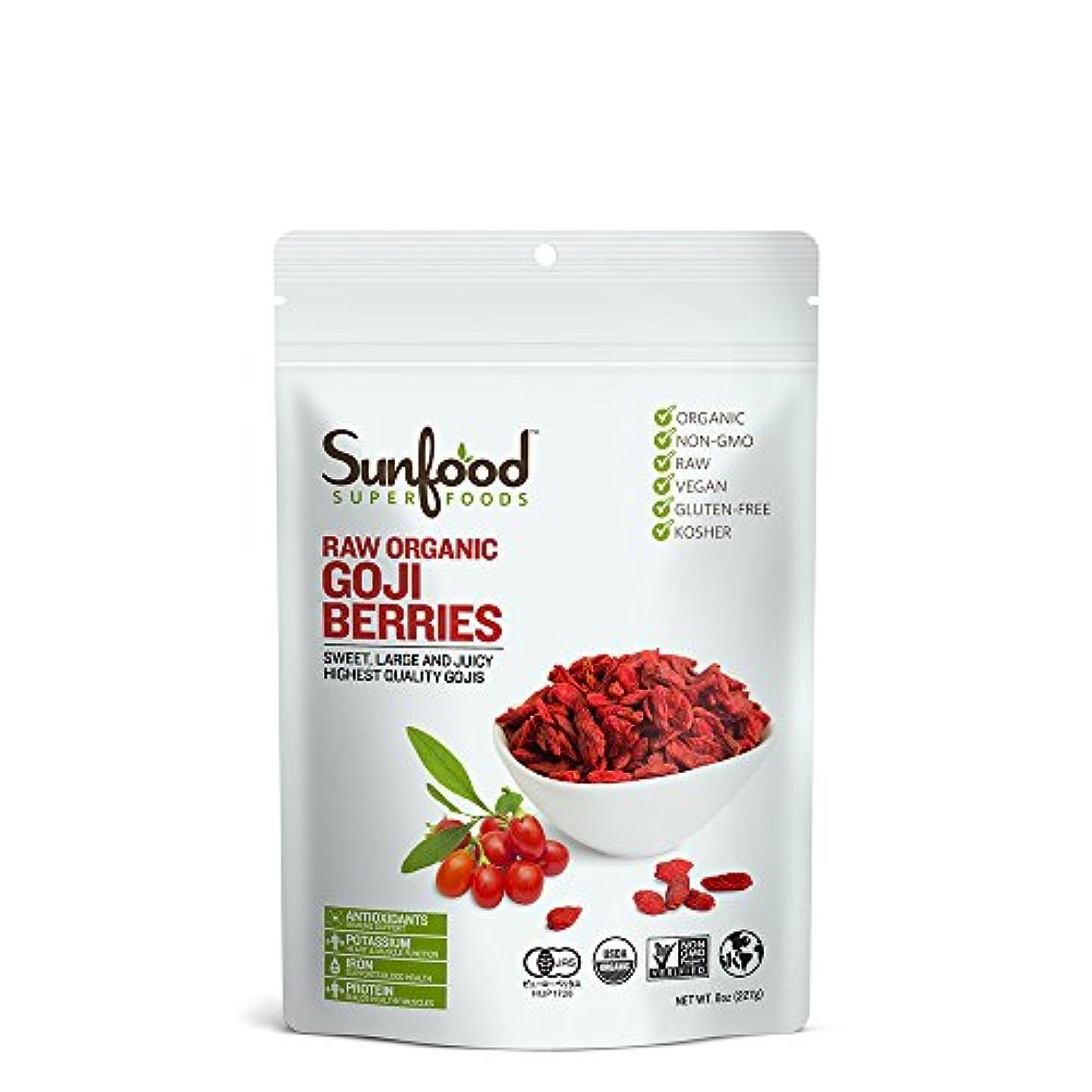 蒸発するマウントバンクエーカーサンフードスーパーフーズ(Sunfood Superfoods) オーガニックゴジベリー 227g 日本正規品 227g