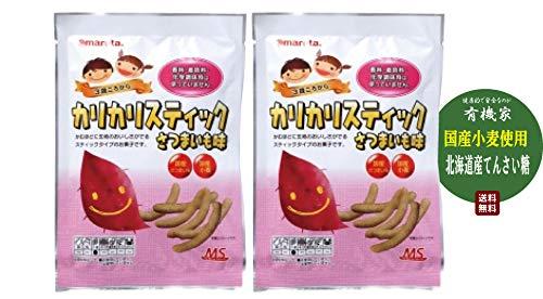3歳ころから お子様用 お菓子 MS カリカリスティック さつまいも味 60g×2個★送料無料 コンパクト★ちょっと固めのスティックタイプ。よく噛んで、さつまいものおいしさをお楽しみください。国内産のさつまいもパウダー、てんさい糖、小麦粉を使っています。