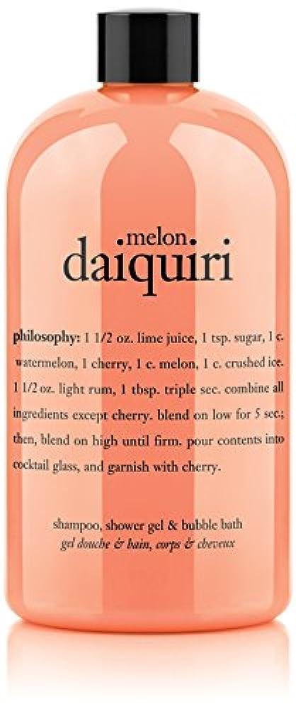 私胴体販売員Philosophy Melon Daiquiri Shampoo, Shower Gel & Bubble Bath (並行輸入品)