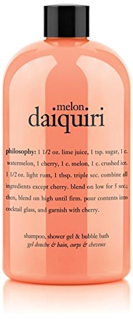 伝える背の高い避難Philosophy Melon Daiquiri Shampoo, Shower Gel & Bubble Bath (並行輸入品)