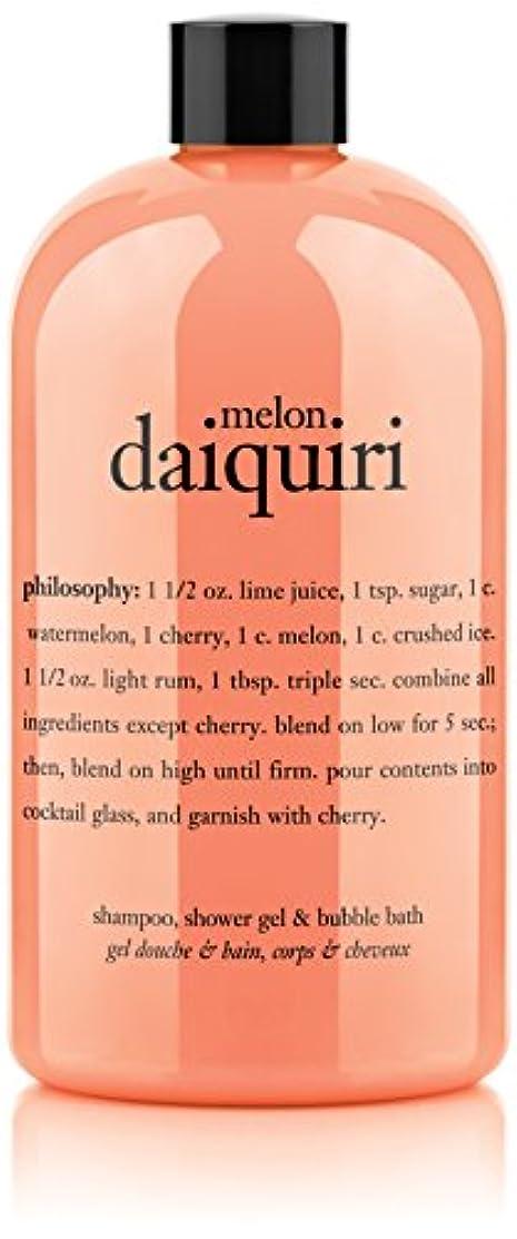慢性的メンテナンス船上Philosophy Melon Daiquiri Shampoo, Shower Gel & Bubble Bath (並行輸入品) [並行輸入品]