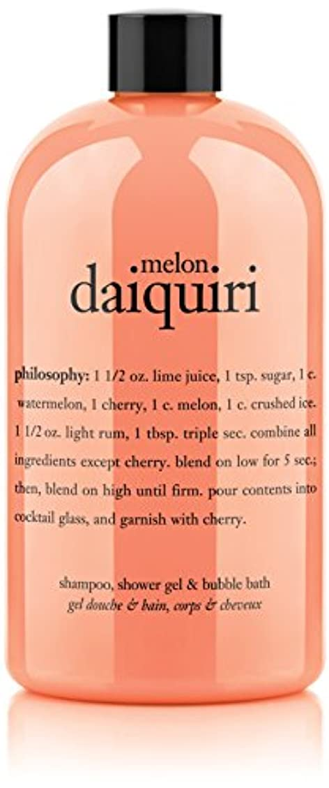 私達見える前投薬Philosophy Melon Daiquiri Shampoo, Shower Gel & Bubble Bath (並行輸入品) [並行輸入品]