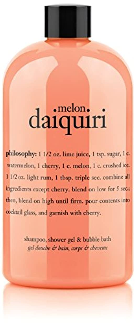 キャンパスポルトガル語破壊Philosophy Melon Daiquiri Shampoo, Shower Gel & Bubble Bath (並行輸入品)