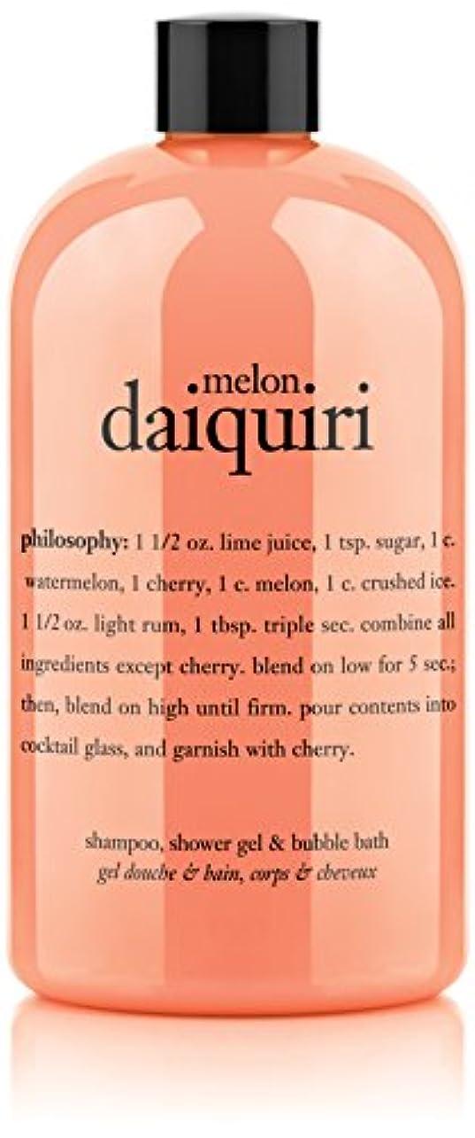 罪人肘潤滑するPhilosophy Melon Daiquiri Shampoo, Shower Gel & Bubble Bath (並行輸入品) [並行輸入品]