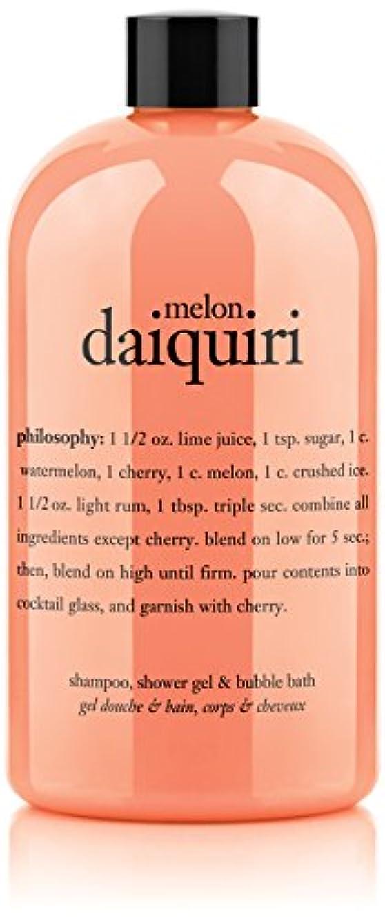 伝統的イソギンチャク一回Philosophy Melon Daiquiri Shampoo, Shower Gel & Bubble Bath (並行輸入品)