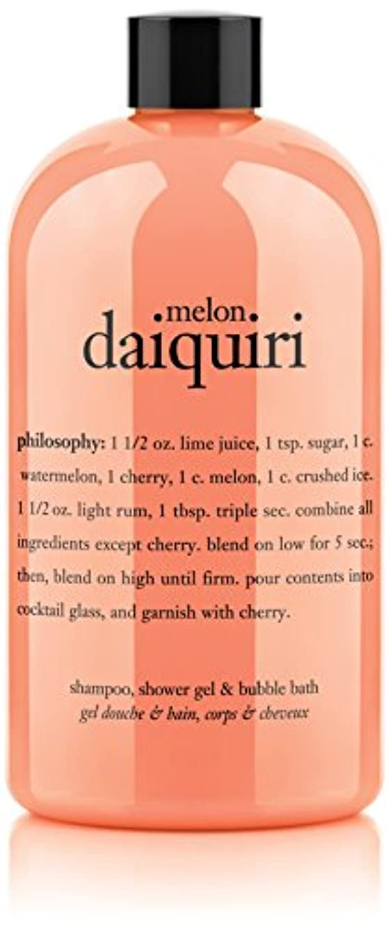 虐待曇った水没Philosophy Melon Daiquiri Shampoo, Shower Gel & Bubble Bath (並行輸入品) [並行輸入品]