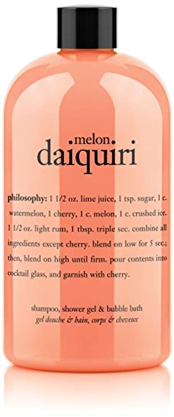 ループ仕方矢Philosophy Melon Daiquiri Shampoo, Shower Gel & Bubble Bath (並行輸入品)
