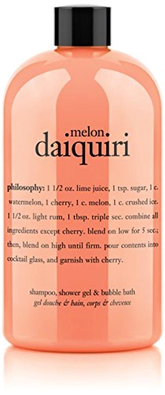 民兵接地屋内でPhilosophy Melon Daiquiri Shampoo, Shower Gel & Bubble Bath (並行輸入品)