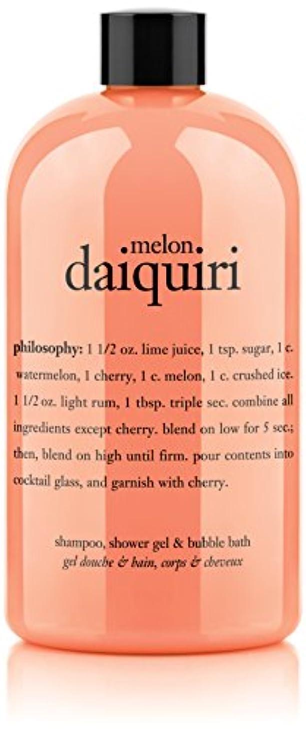 外向き拾う石油Philosophy Melon Daiquiri Shampoo, Shower Gel & Bubble Bath (並行輸入品)