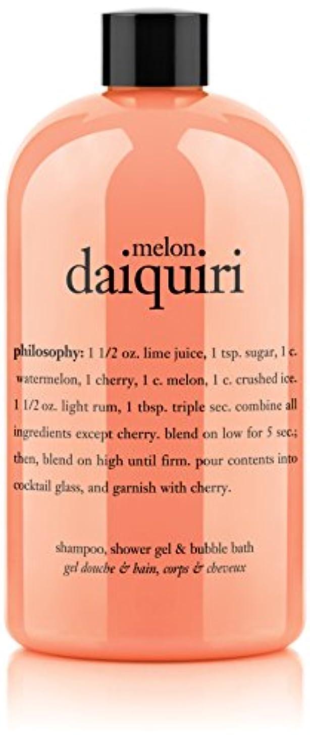 アンタゴニストカード将来のPhilosophy Melon Daiquiri Shampoo, Shower Gel & Bubble Bath (並行輸入品)