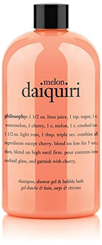 マルクス主義おもしろいリングレットPhilosophy Melon Daiquiri Shampoo, Shower Gel & Bubble Bath (並行輸入品)