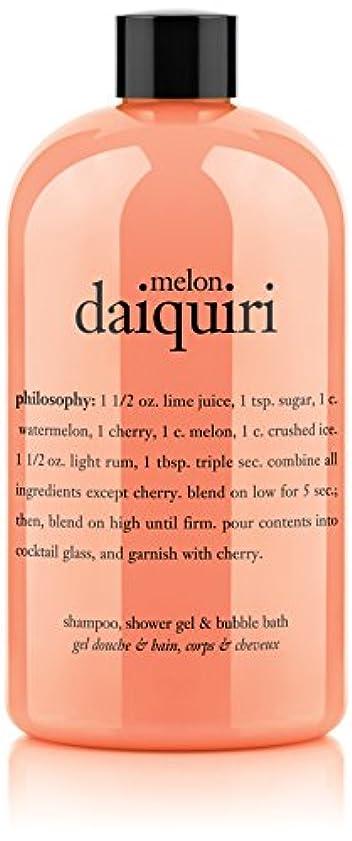 実施する野菜アピールPhilosophy Melon Daiquiri Shampoo, Shower Gel & Bubble Bath (並行輸入品)