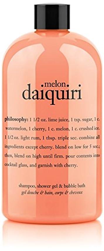 残り確立します虐待Philosophy Melon Daiquiri Shampoo, Shower Gel & Bubble Bath (並行輸入品)