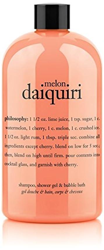 ライム観光設置Philosophy Melon Daiquiri Shampoo, Shower Gel & Bubble Bath (並行輸入品)