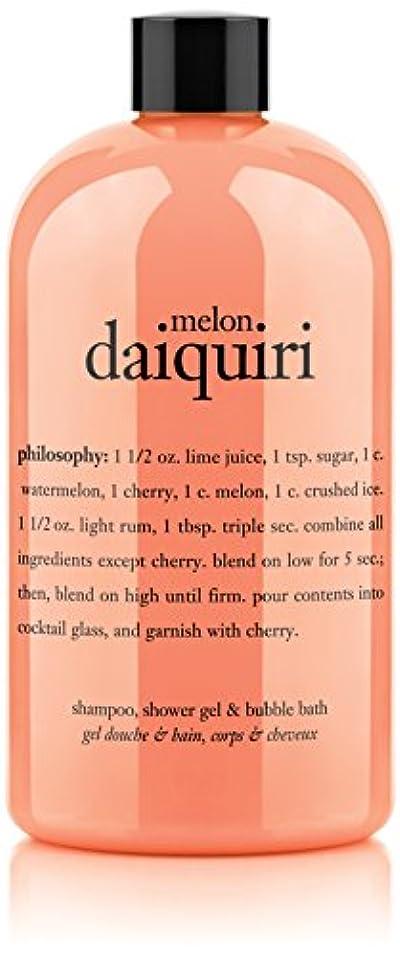 殺人者大事にする舌なPhilosophy Melon Daiquiri Shampoo, Shower Gel & Bubble Bath (並行輸入品)