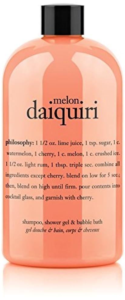 指ルーフ広告主Philosophy Melon Daiquiri Shampoo, Shower Gel & Bubble Bath (並行輸入品) [並行輸入品]