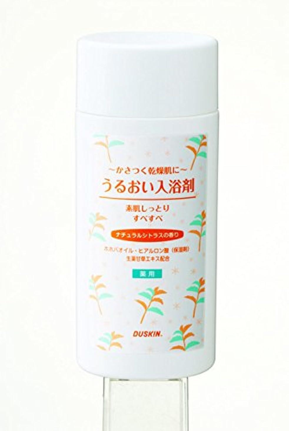 万歳楽しい割るダスキン うるおい入浴剤 ナチュラルシトラスの香り 濁り湯タイプ300g