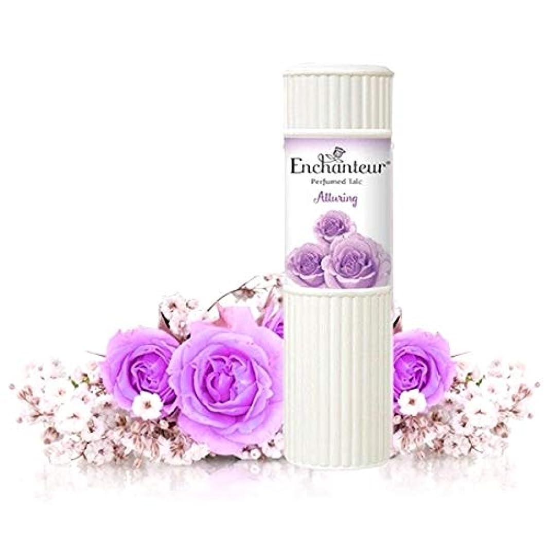 あざ日曜日影響するEnchanteur Perfumed Talc アンシャンター パフュームタルク 100g オリジナルポーチ付き【並行輸入品】 (Alluring)